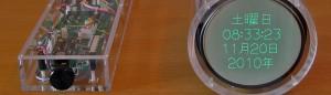 StokesScope 1 - WP - Front